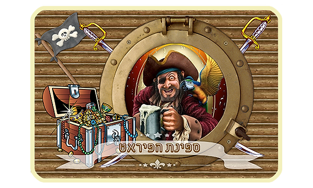pirat for familyland.png