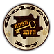 logo 111.png