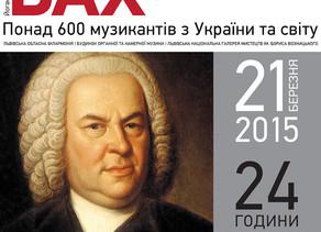 Віолончельний challenge Артема Шмагайла: 6 сонат для віолончелі соло Й.С. Баха