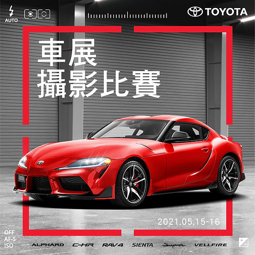 YF FB ads_Toyota.jpg