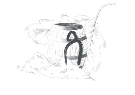 Mackmyra Illustration