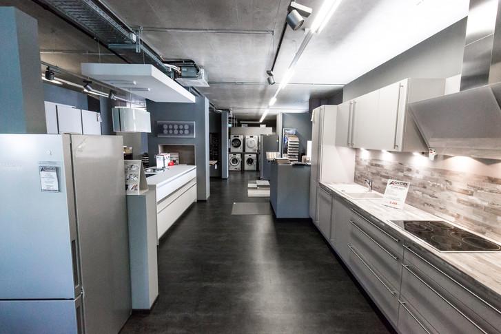 Unser Küchenstudio