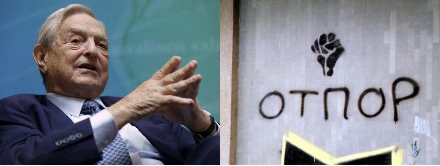 George Soros Otpor