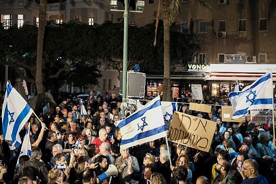 Netanjahu Israel Korruption
