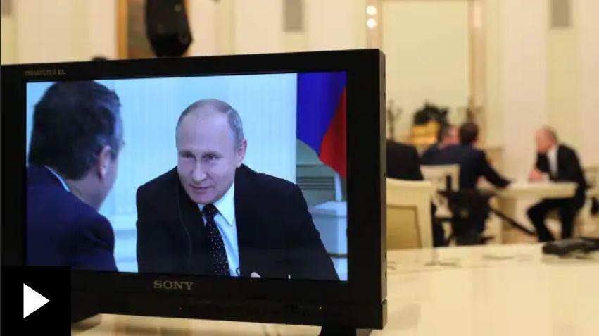 Putin Trump Maga