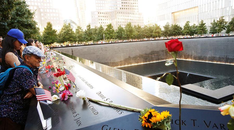 911 Insidejob Cia Bush Clinton Syrien Think tank Saudi Arabien