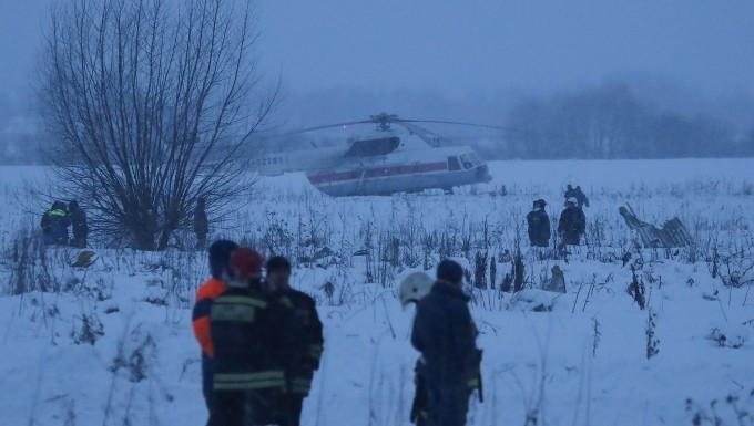 Flugzeugabsturz Moskau Bombenanschlag