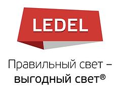 ledel_лого_(2).png