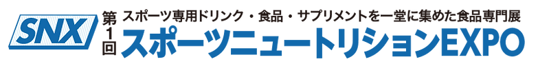 snx_logo_color.png