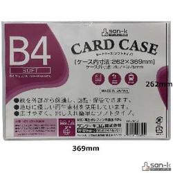 SCC-B4J