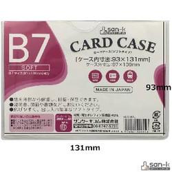 SCC-B7J