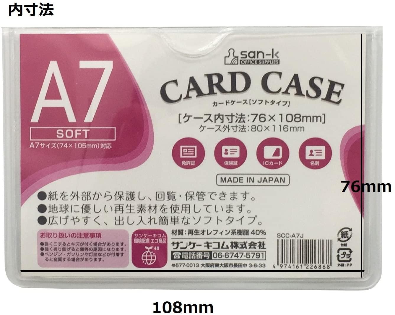 SCC-A7J