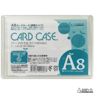 HCC-A8C