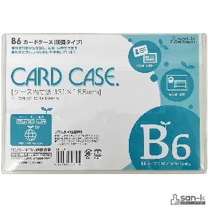HCC-B6C