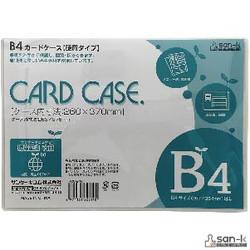 HCC-B4C
