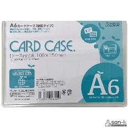 HCC-A6C