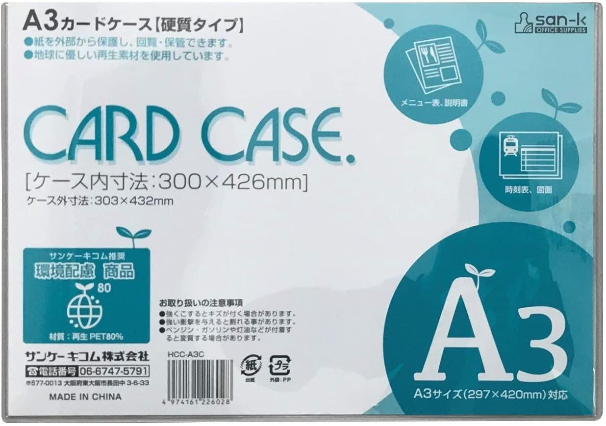 HCC-A3C