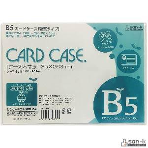 HCC-B5C