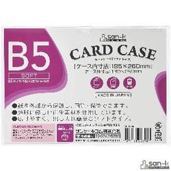 SCC-B5J