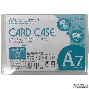 HCC-A7C