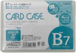 HCC-B7C