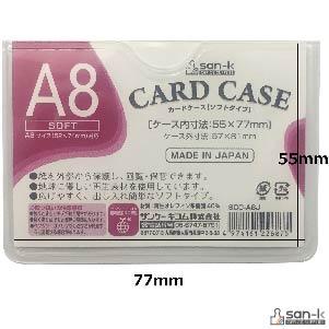 SCC-A8J