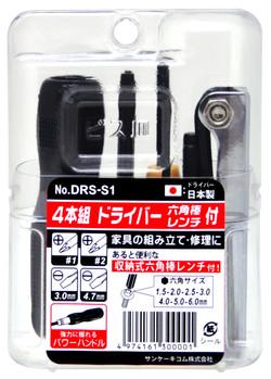 DRS-S1