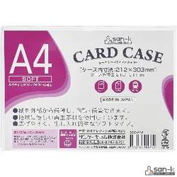 SCC-A4J