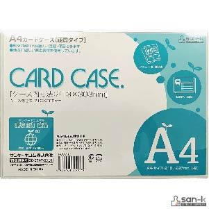 HCC-A4C