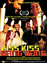 Kiss Kiss DVD cover1600x1200.jpg