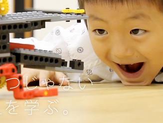 フジテレビ「めざましテレビ」『キラビト!』にロボット教室OBが出演しました