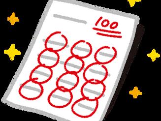 東大、民間英語認定試験の活用で方針転換…大学入学共通テスト