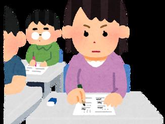 OpenSkyスクールで漢検が受験できます!!