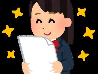 2017年度第3回学力診断テスト