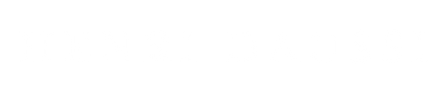 HENRI DAUSSI-19489-final-white.png
