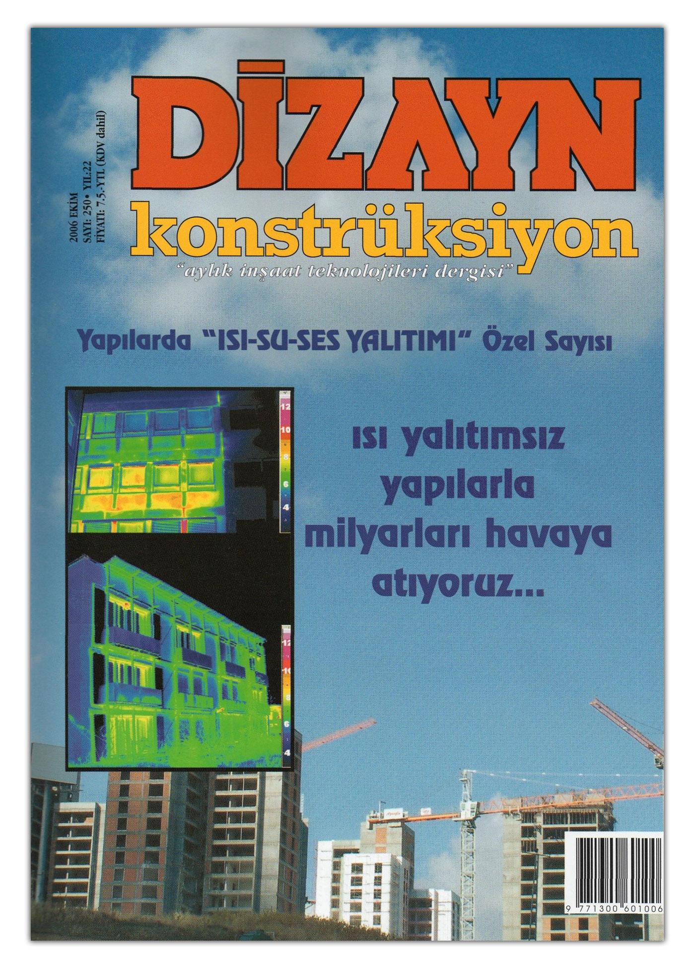 2006_3_1.jpg