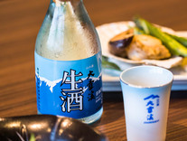 大雪渓・安曇野(300ml)/770円税込