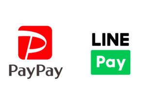 LINE Pay、PayPayが使えるようになりました!