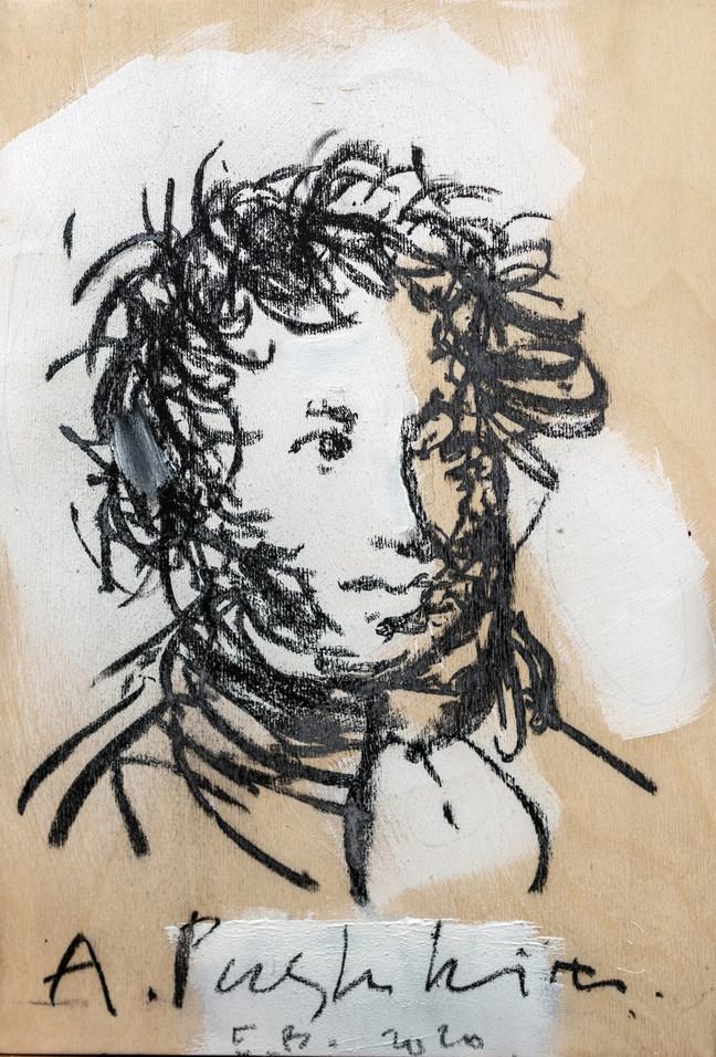 A. Pushkin #2
