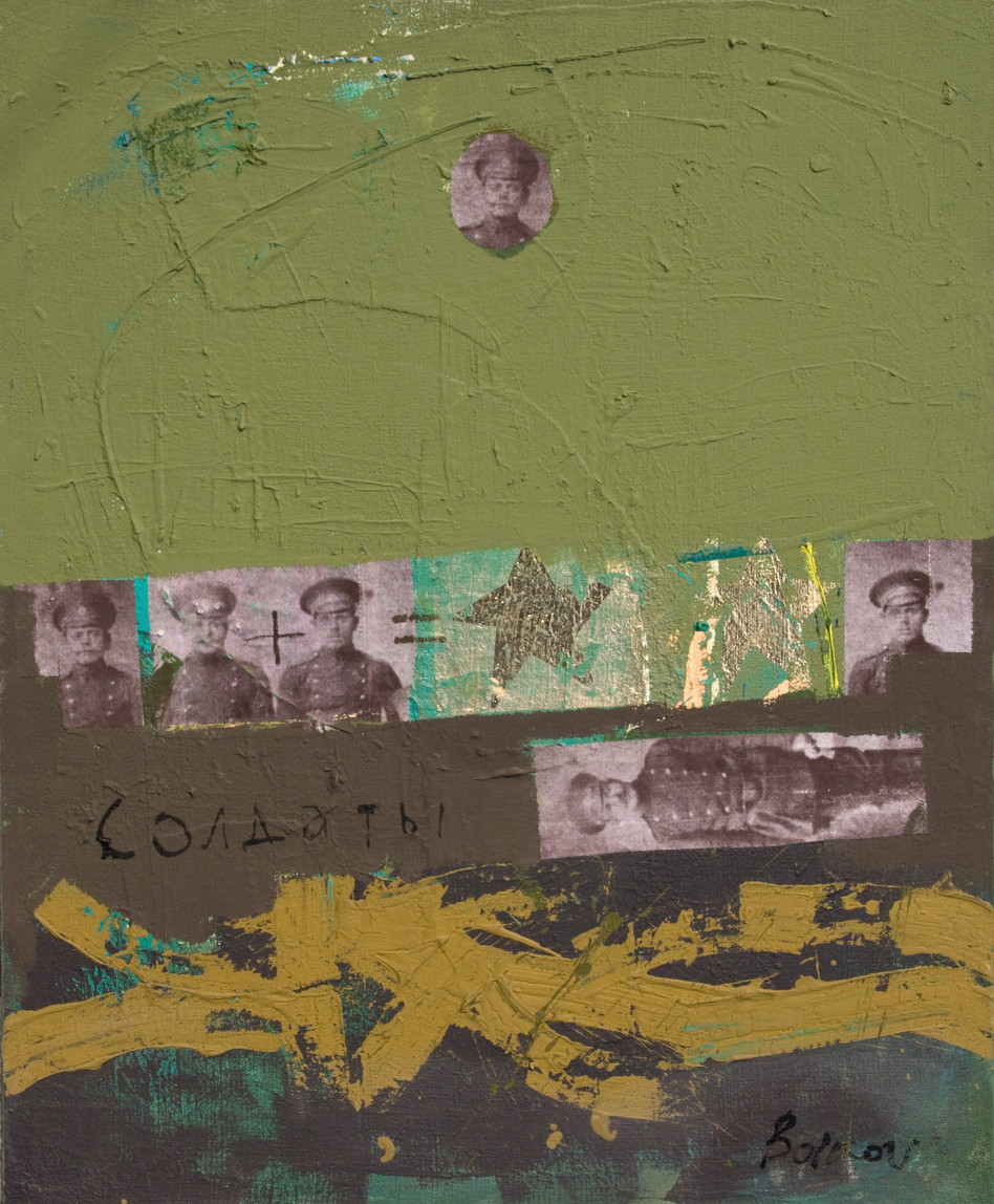 Soldiers. 2006