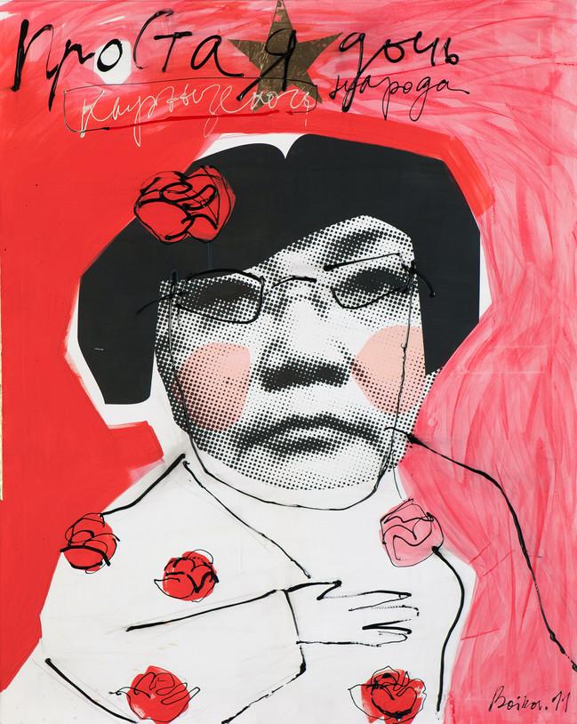 """Simple daughter of the kyrgyz people"""