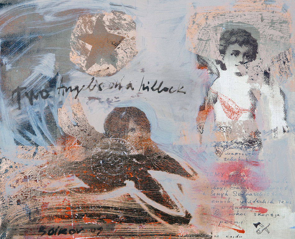 Two angels on a hillock. 2009