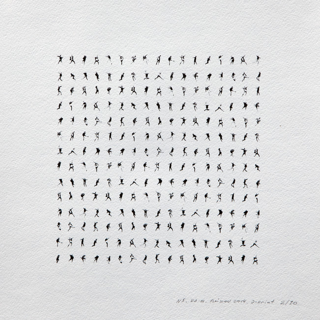 Kinematics of protest / Alphabet #8. 2014 / Limited Edition 2 of 10.