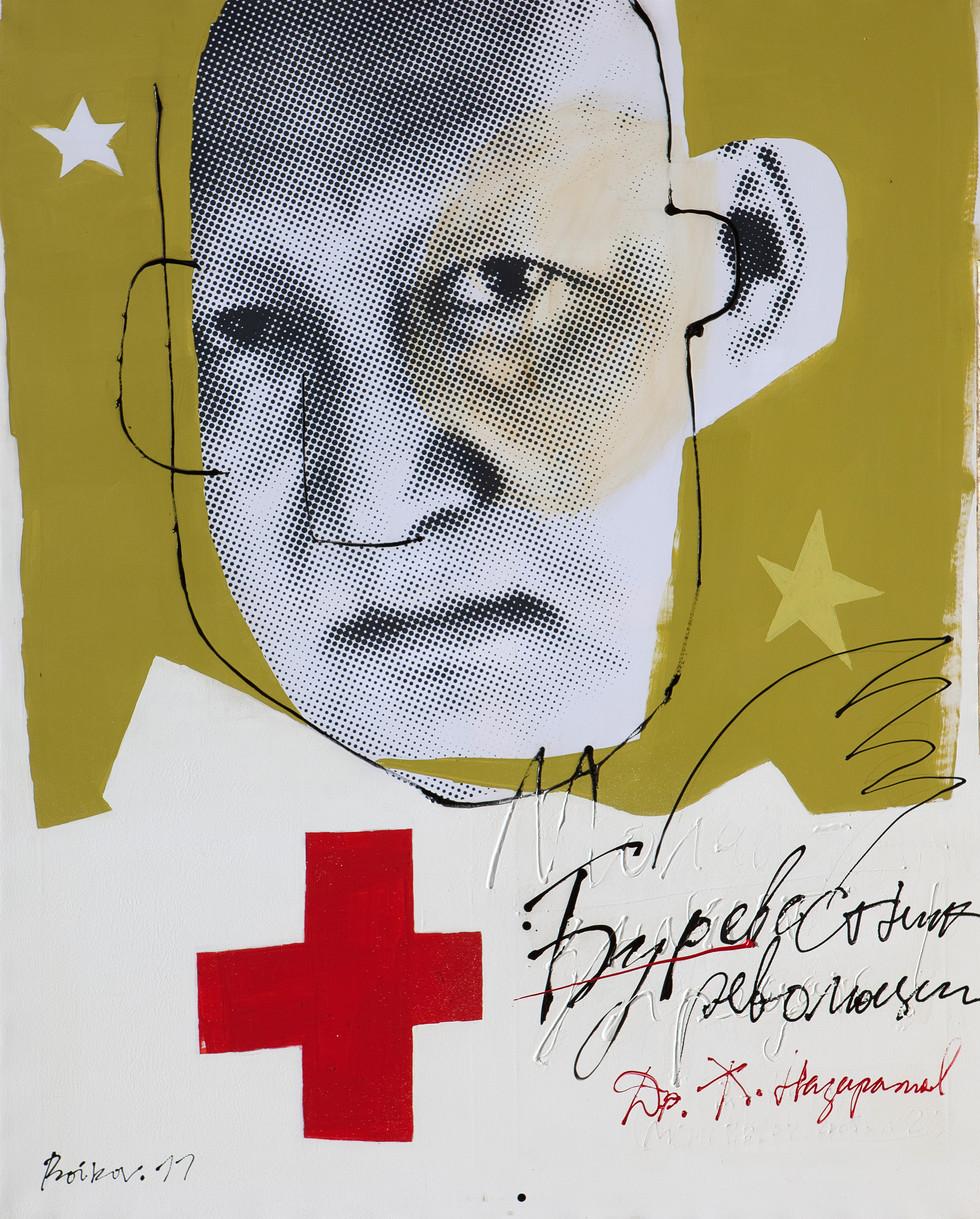 Harbinger of the Revolution. 2011.