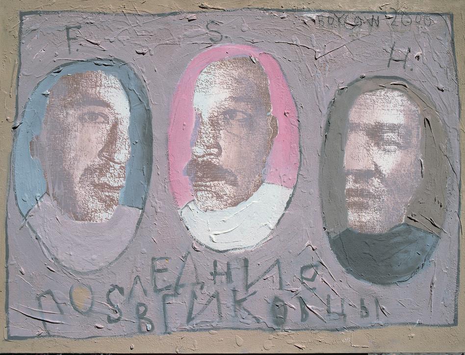 The last students of VGIK. 1999