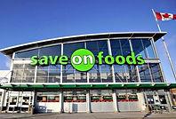 save-on-foods-winnipeg.jpg