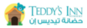 teddy's inn logo.jpeg