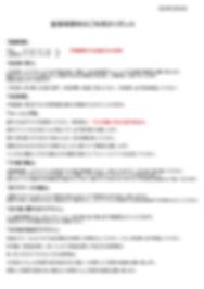利用ガイダンス.jpg