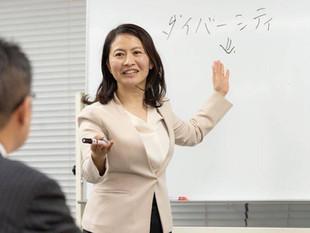 022_対談_職場での子供のいない女性いる女性 with 朝生容子さん