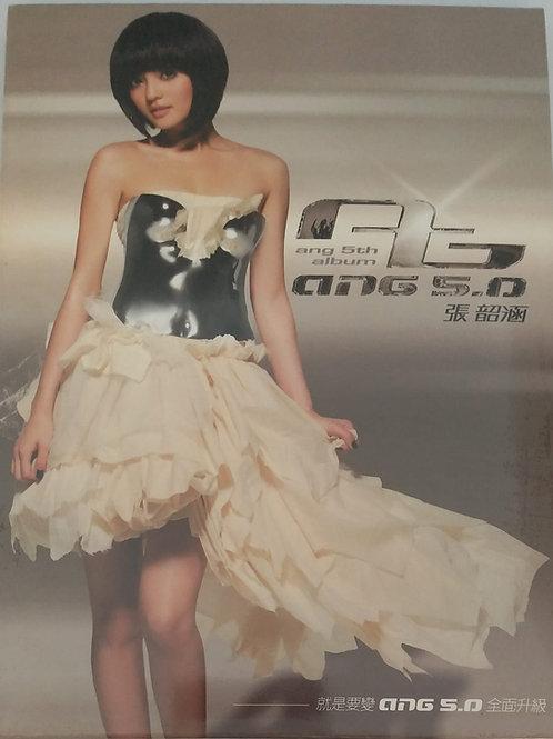張韶涵 - Ang 5.0